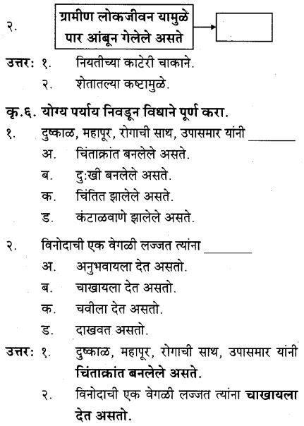 printable marathi worksheets  grade  learning