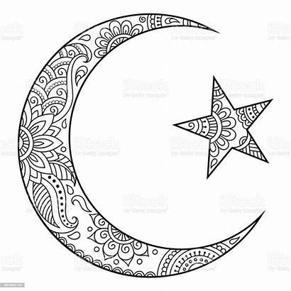 Islamic Symbol Crescent Religious Decorative Muslim Tattoo