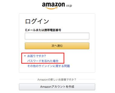 Amazon co jp mytv コード 入力