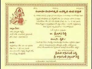 kannada wedding invitation wordings images frompo 1 With wedding invitation quotes for friends in kannada