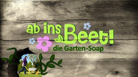 Ab Ins Beet!  Unsere Partner