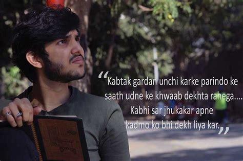 inspired yahya bootwala  write shayad wo pyaar nahi