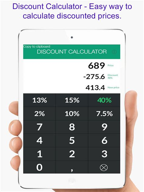 4 ways to get cheap price with best quality office app shopper discount calculator easy way to calculate