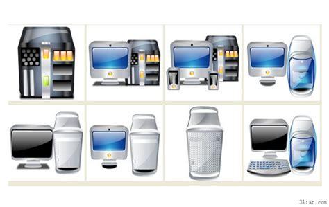 icone bureau gratuit l icône du bureau png icônes icônes gratuit téléchargement