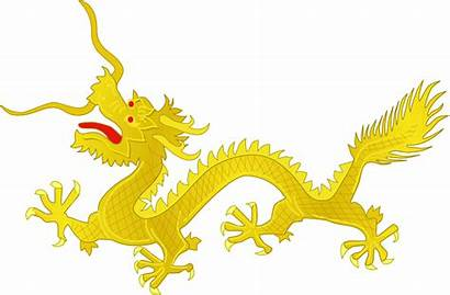 Dragon China Svg Wikipedia Chinese