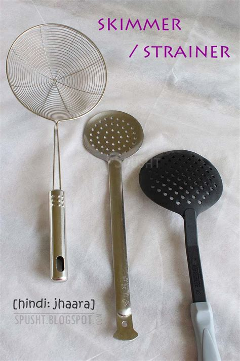 spusht list  utensils cooking tools  items