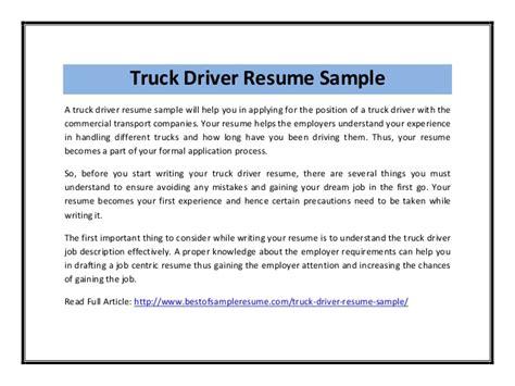 truck driver resume sle pdf