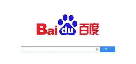 中国の大手検索エンジンの百度(バイドゥ)が中国初となる自動運転タクシーの無料サービスを開始   SCP