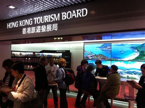 hong kong tourist bureau hong kong tourism board hong kong les avis sur hong