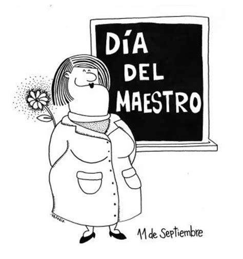 laminas colegiales para imprimir y recortar dia maestro argentina 11 de septiembre