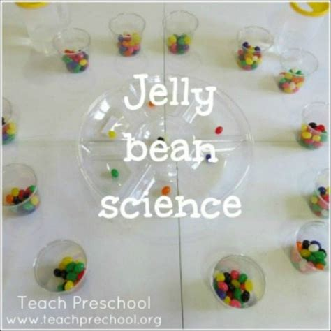 bright and colorful jelly bean science teach preschool 873 | Jelly bean science by Teach Preschool1