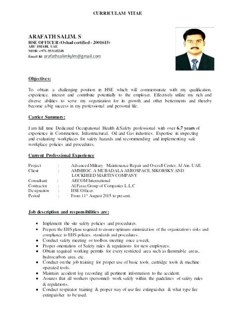 Software To Make Resume by Safety Officer Resume Templates 2019 Resume Templates