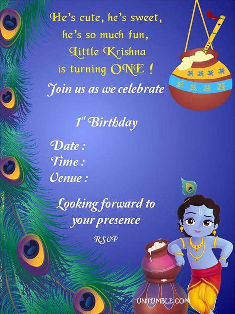 unique birthday invitation krishna theme