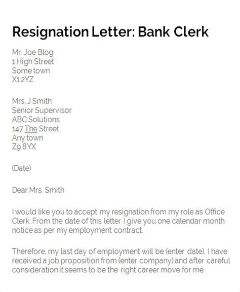 respect definition essay application letter for bank clerk 28 images
