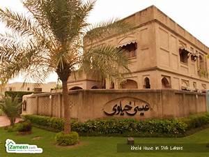 Celebrity Homes: Open Khelvi style - Zameen Blog