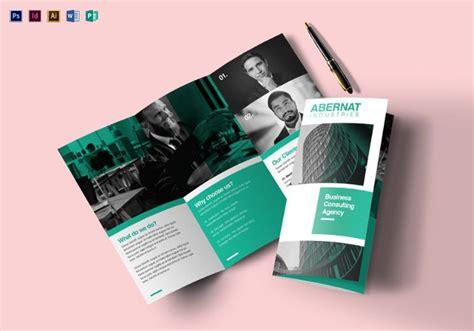 blank tri folder brochures  psd vector eps
