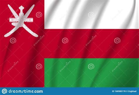 Flag Of Oman Realistic Waving Flag Of Sultanate Of Oman
