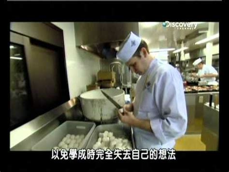 Culinary Asia Japan (part 14) Phim Video Clip