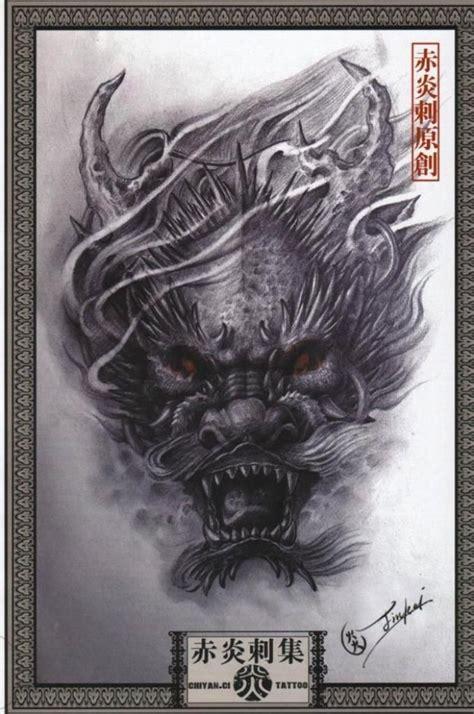 chiyanci tattoo   vk dragons asian dragon tattoo dragon tattoo sketch japanese