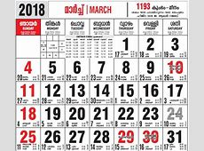 Malayalam Calendar 2018 with all festiaval dates indiayathra