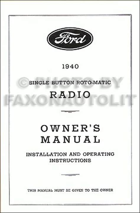 ford radio reprint owners manual installation