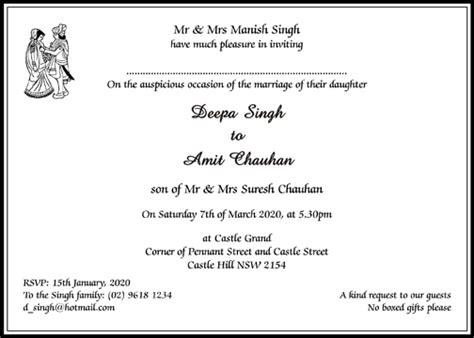 Hindu Wedding Cards Wordings