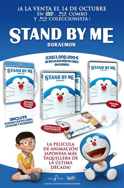 Stand by Me Doraemon saldrá en DVD y BD el 14 de octubre