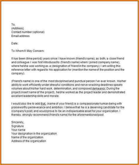 letter  recommendation  college  employer