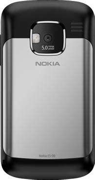 Nokia E5 Price in Bangladesh | Nokia E5 Mobile Price in