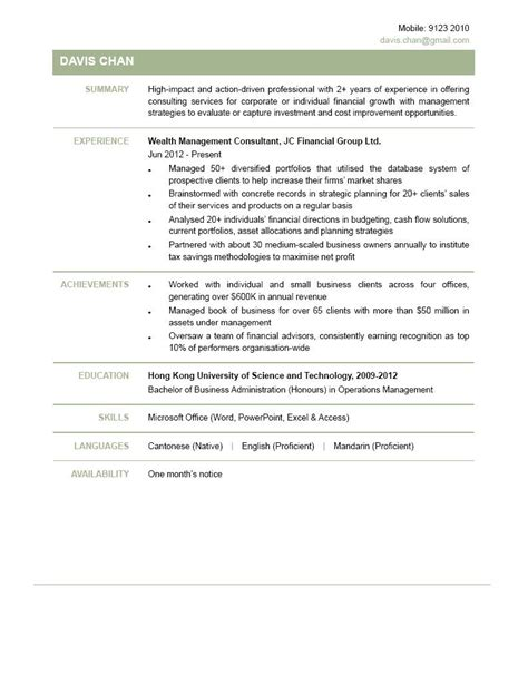 resume writing exle resume skills sles server resume