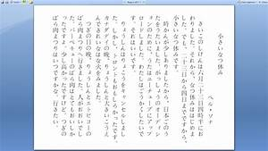 Essay In Japanese Reviews For Essay Writing Services Essay In  How To Write Essay In Japanese