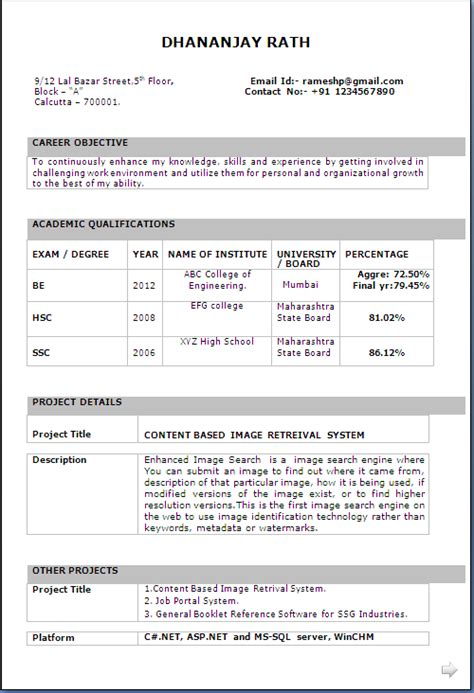 B Fresher Resume Format Pdf by Resume Co B E It Fresher Resume Sle Free In Word Doc
