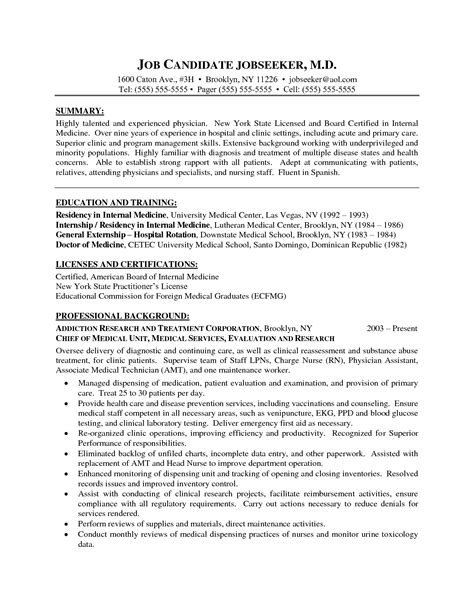 sle resume for career change objective sle resume for a doctor