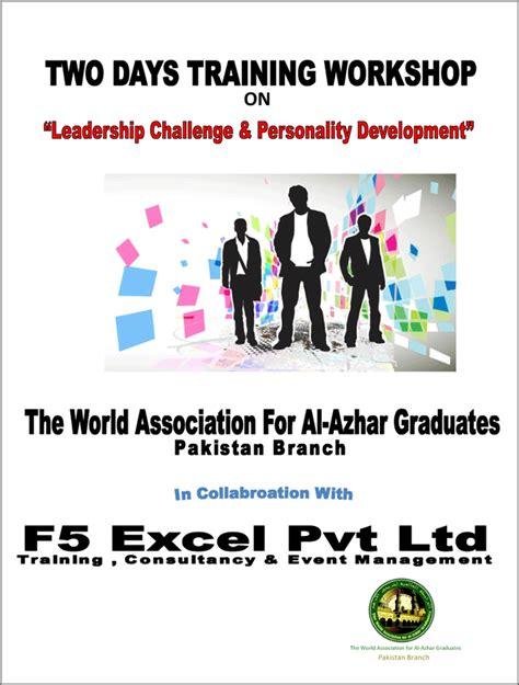 days training workshop  leadership challenge