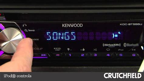 kenwood kdc bt555u car cd receiver display and controls demo crutchfield
