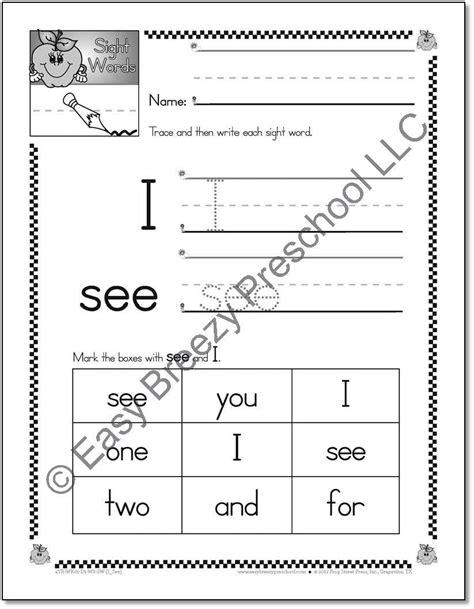 curriculum easy breezy preschool