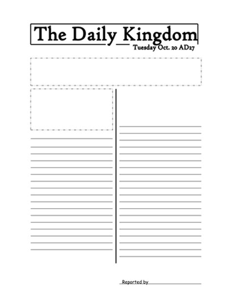 Basic Newspaper Template by Newspaper Template By Jmurphy37 Teaching Resources Tes