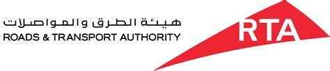 asite announces partnership  dubai future foundation  host international competition