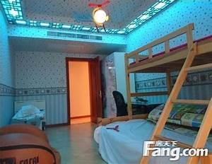 Beste Wohnungssuche Im Internet : die besten bilder aus chinesischen wohnungs anzeigen chinafreund ~ Frokenaadalensverden.com Haus und Dekorationen