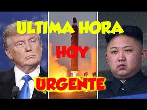 NOTICIAS DE ULTIMA HORA 2017 ABRIL, ULTIMAS NOTICIAS DEL ...