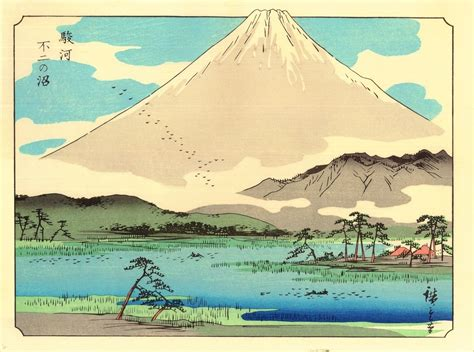 36 vues du mont fuji vends v 233 ritables estes japonaises hiroshige de sa s 233 rie des 36 vues du mont fuji
