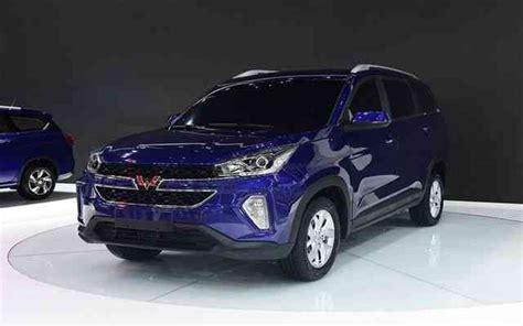 Wuling Photo by Wuling Hongguang S3 2019 2020 Cars News Reviews