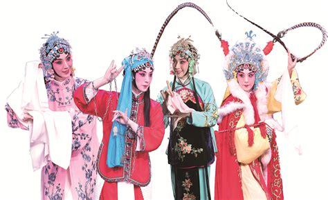The Peking Opera Renegade