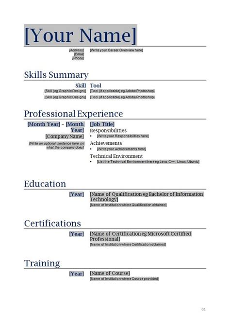 Blank Resume by Free Printable Blank Resume Forms 792 Http Topresume