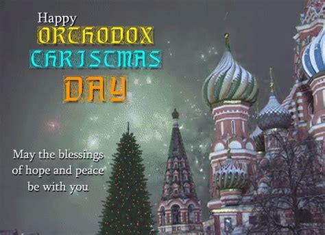 orthodox christmas celebration card orthodox christmas ecards