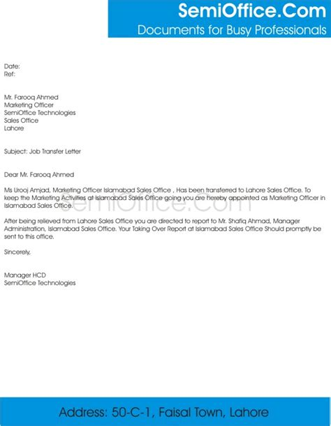 sample letter job transfer sample business letter