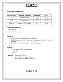 educational qualification for resume mayur resume