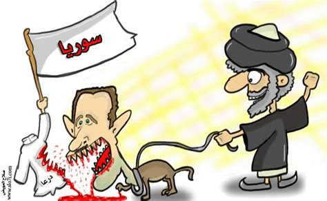 خاکستر سوزان کارتون همکاری جمهوری اسلامی در جنایات بشار اسد