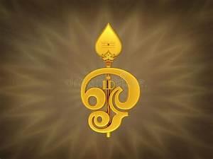 tamil om symbol with trident stock illustration