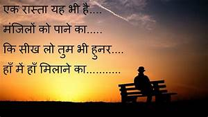 Sad Love Shayari Wallpaper - impremedia.net